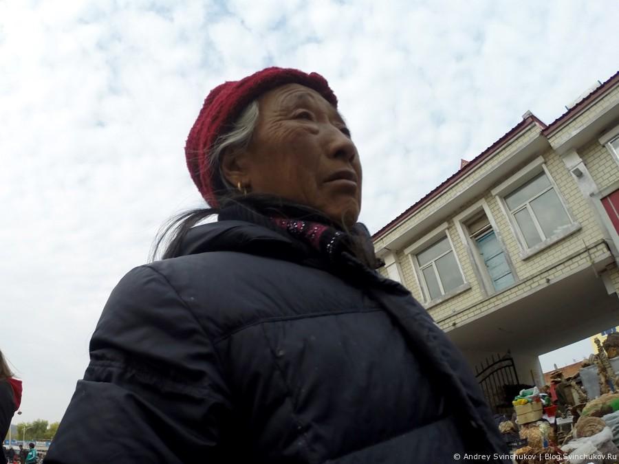 Люди Китая и их жизнь
