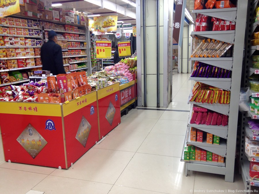Супермаркет в Фуюане