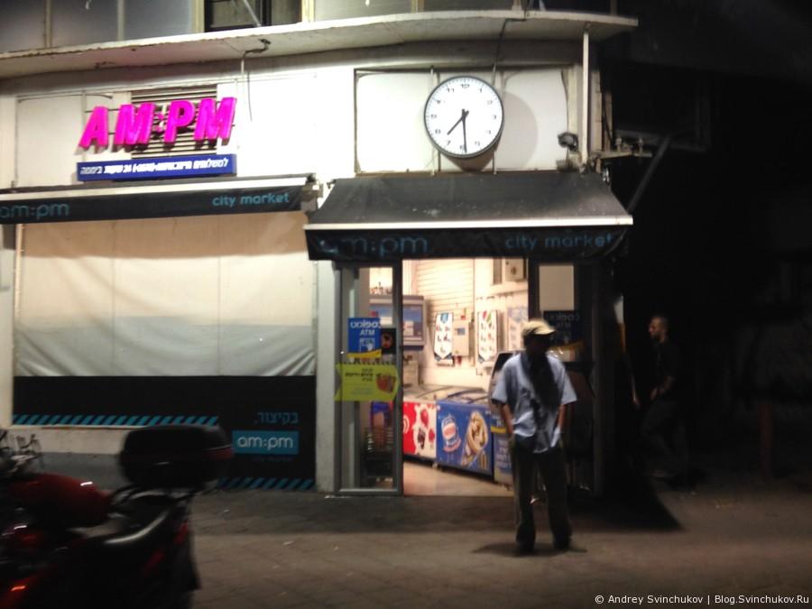 Тель-Авив вечерний