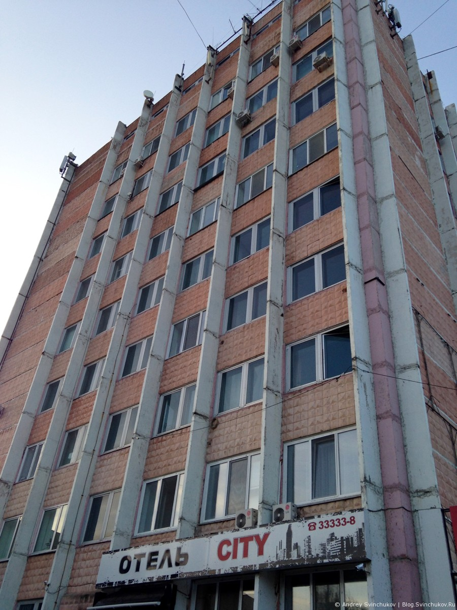 "Гостиница ""City"" в городе Комсомольск-на-Амуре"