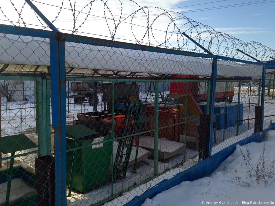 ФКУ ИК-8 УФСИН России в Россоши