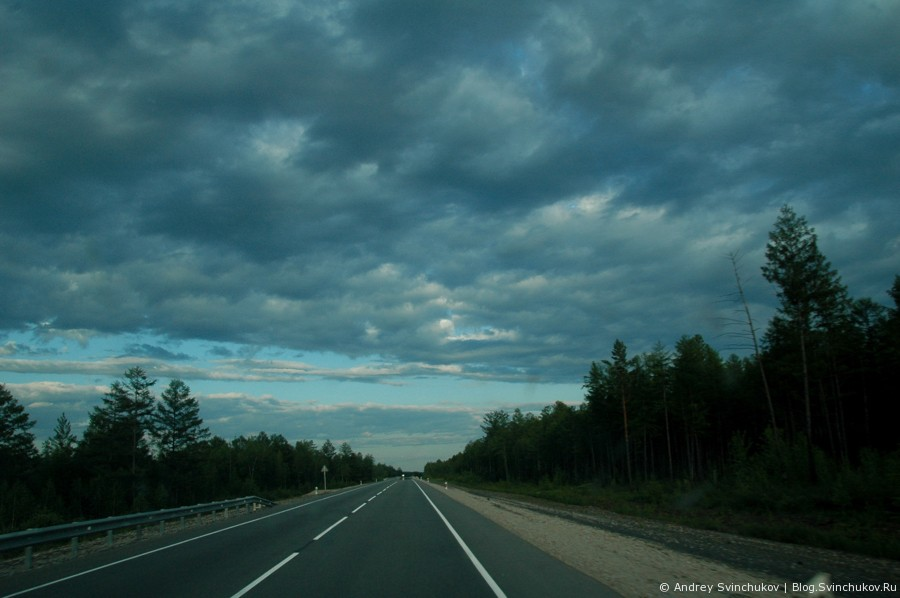 Дорога с Байкала в Хабаровск
