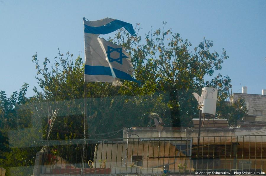 Иерусалим, каким я увидел его в первый раз. Часть первая