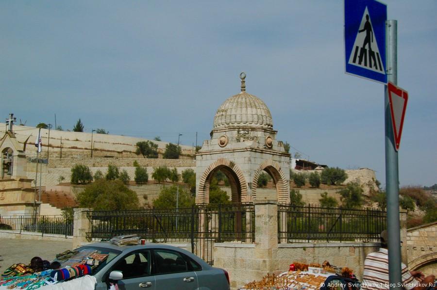 Иерусалим, каким я увидел его в первый раз. Часть вторая