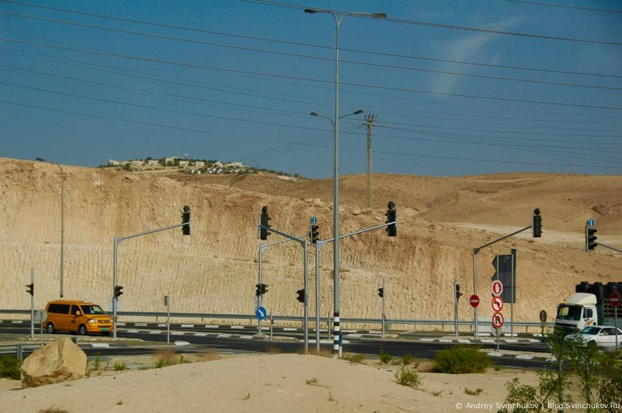 Израиль. Дорога на Мертвое море