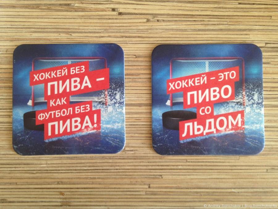 Кубок Гагарина в Хабаровске