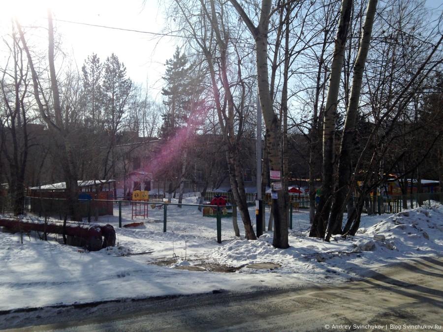 Район 68-й школы в Хабаровске. Часть вторая