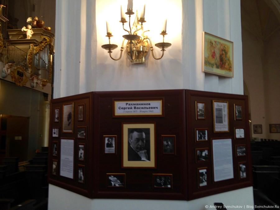 Калининград. В музее у Канта