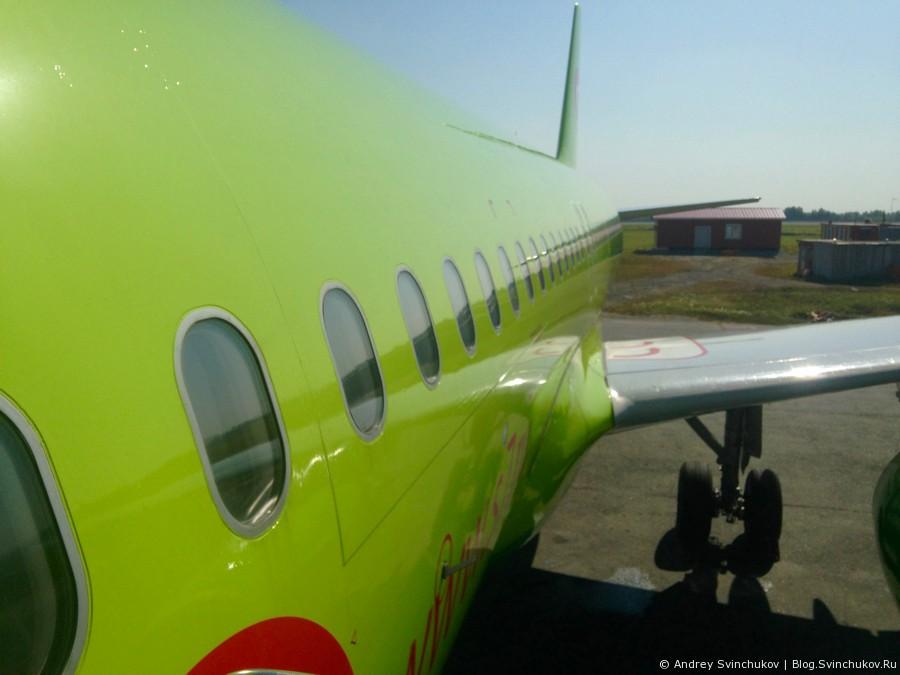 Полет с s7 на Камчатку