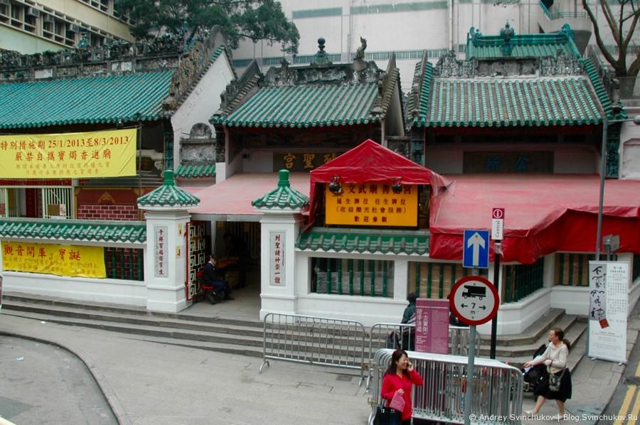 Самый разный Гонконг. Часть вторая