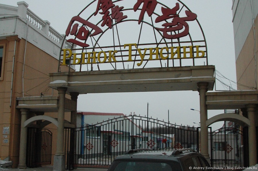 Тунцзян