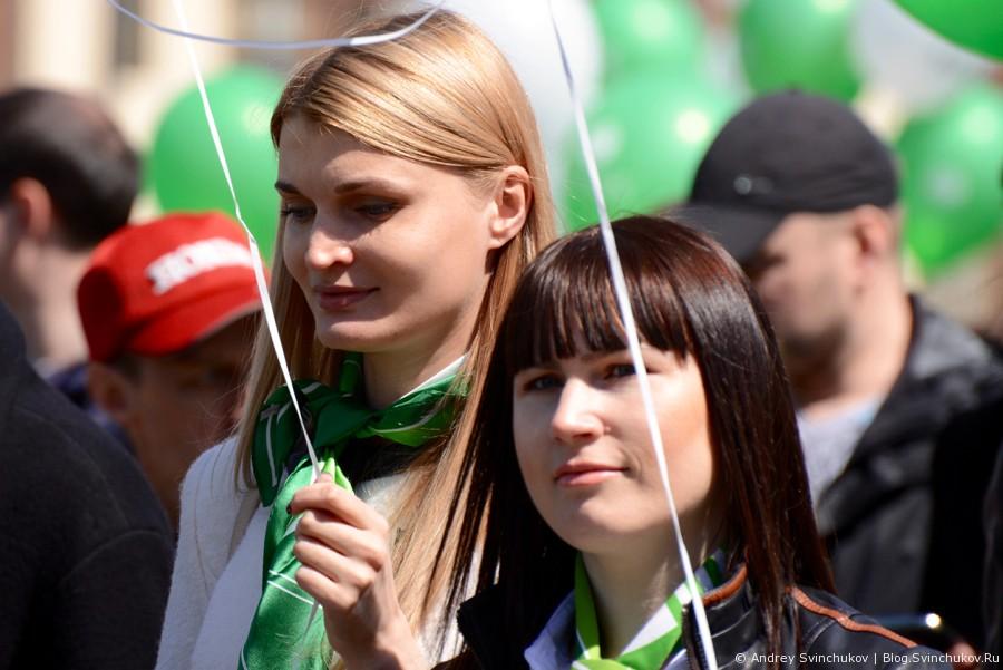 Лица шествия