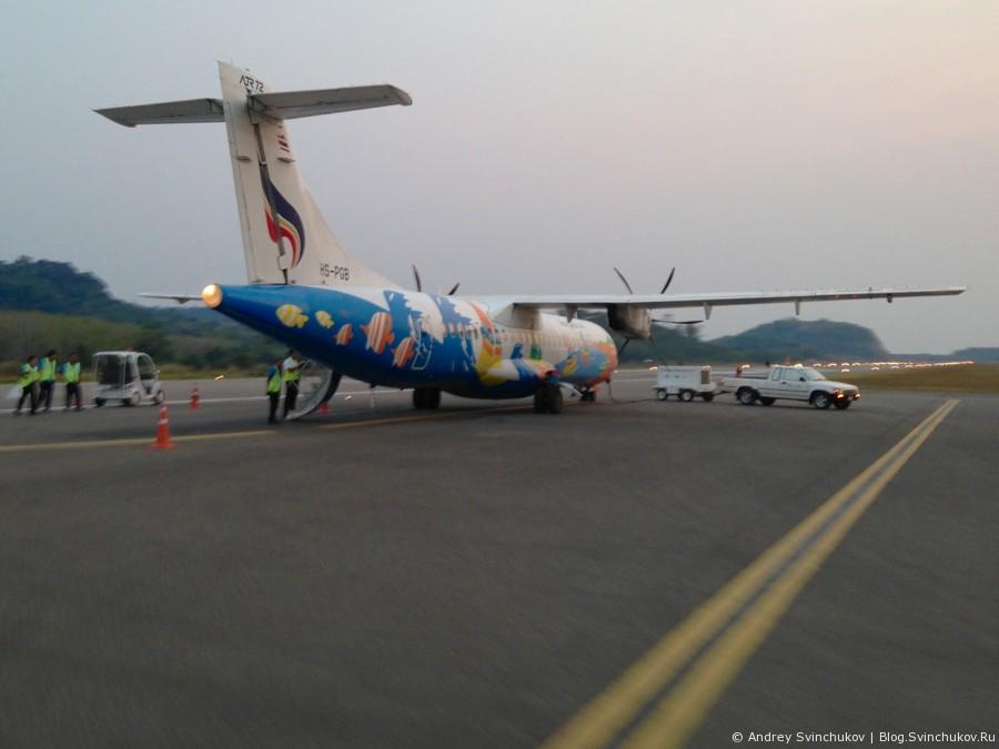 Маленький аэропорт в тайском городе Трат