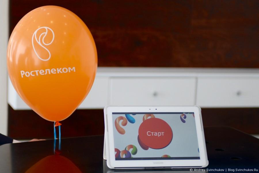 Ростелеком запустил высокоскоростной Интернет в Магадане