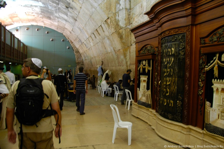 Синагога возле стены плача