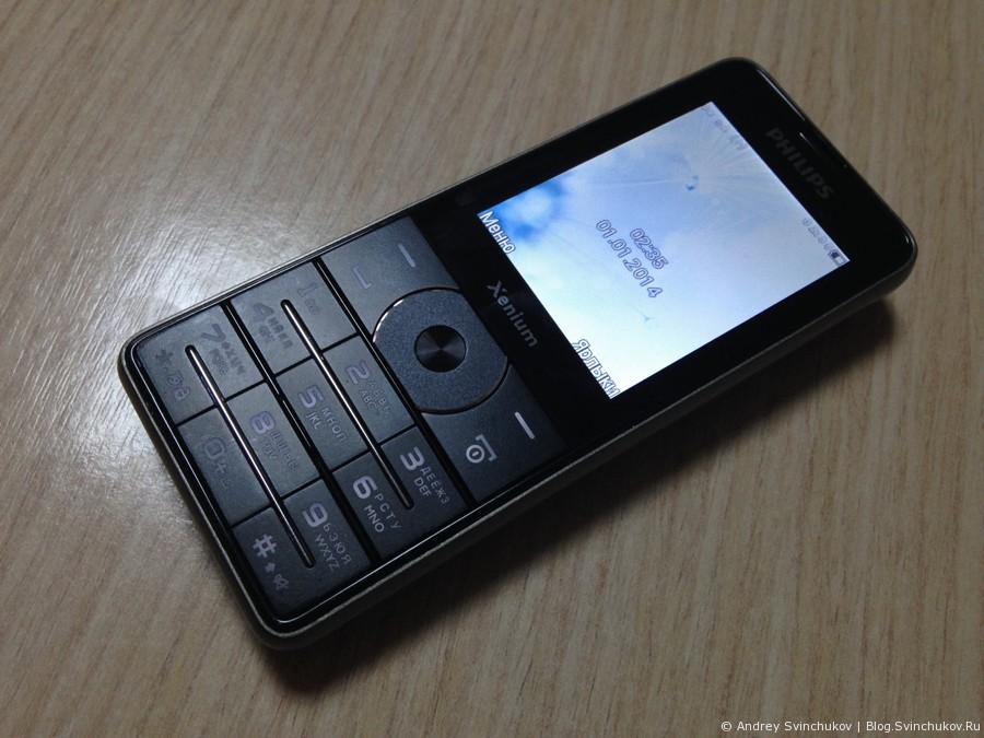 Обзор сотового телефона Philips Xenium x1560