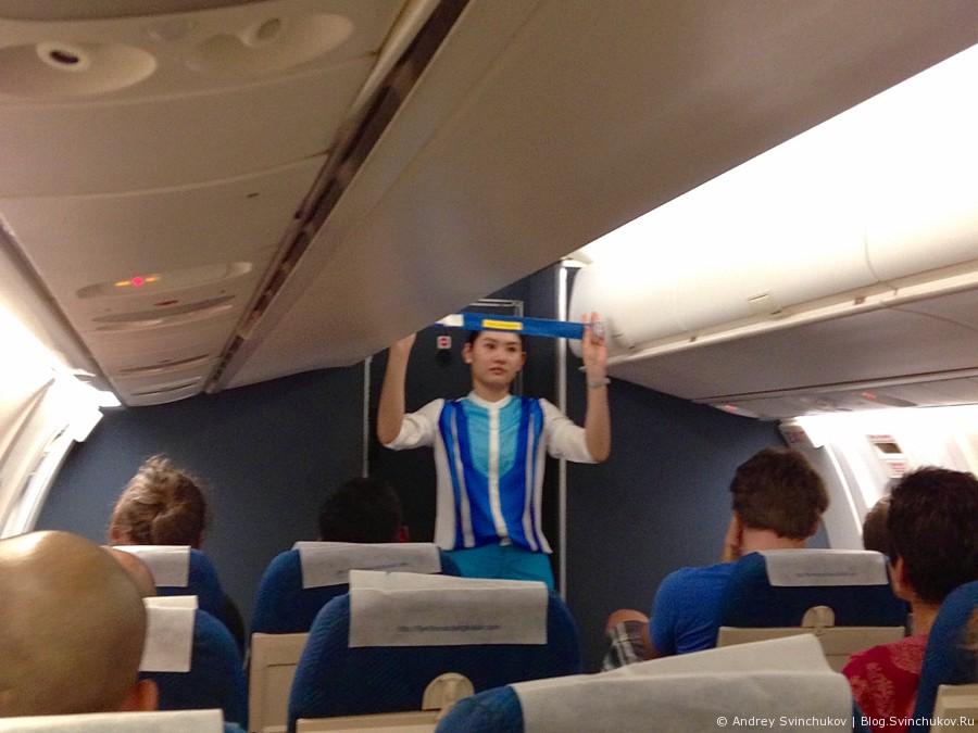 Полет с тайской авиакомпанией Bangkok Airways
