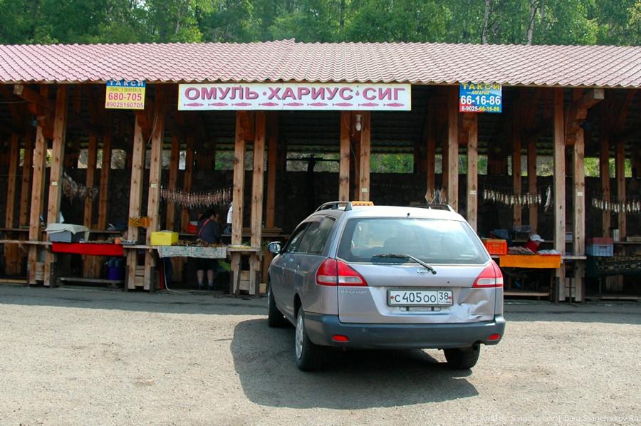 Посёлок Никола в Иркутской области