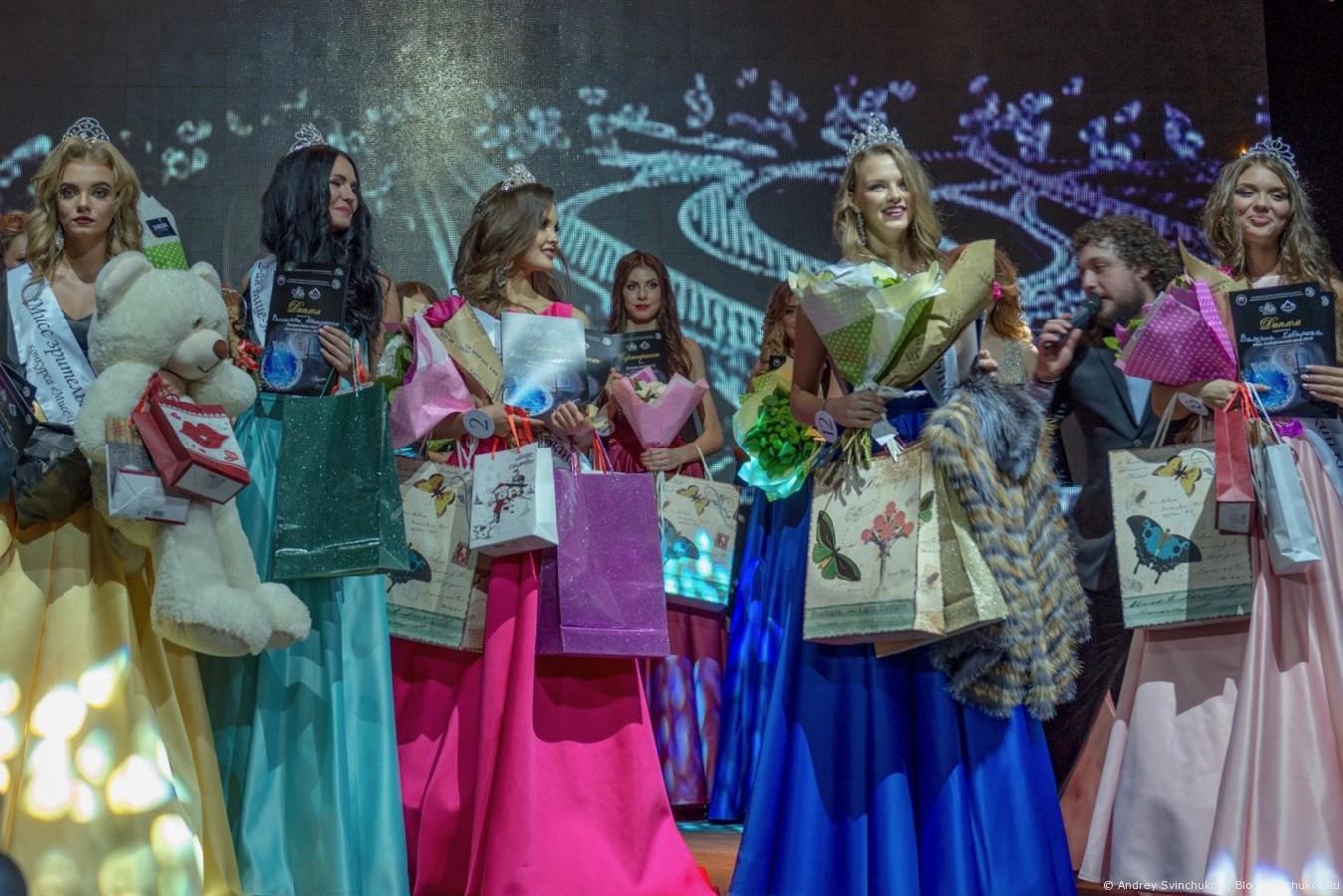 Мисс Дальний Восток 2016