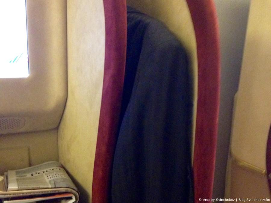 """Полет империал-классе с авиакомпанией """"Трансаэро"""""""