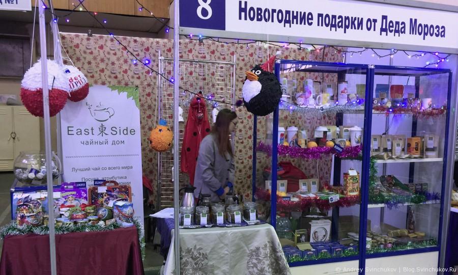 Предновогодняя выставка-ярмарка в Хабаровске