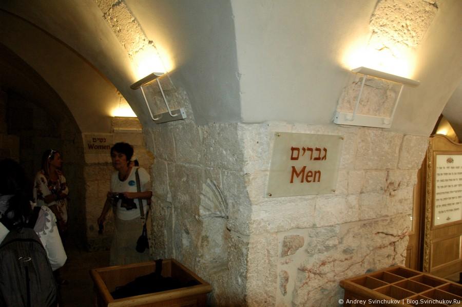 Израиль. Иерусалим. Старый город. Церковь короля Давида