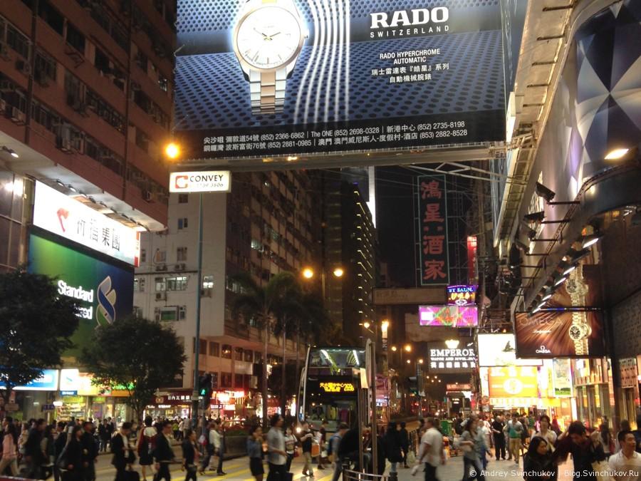 Гонконг. Район Коулун