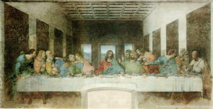 Старый Иерусалим. Место тайного вечерия