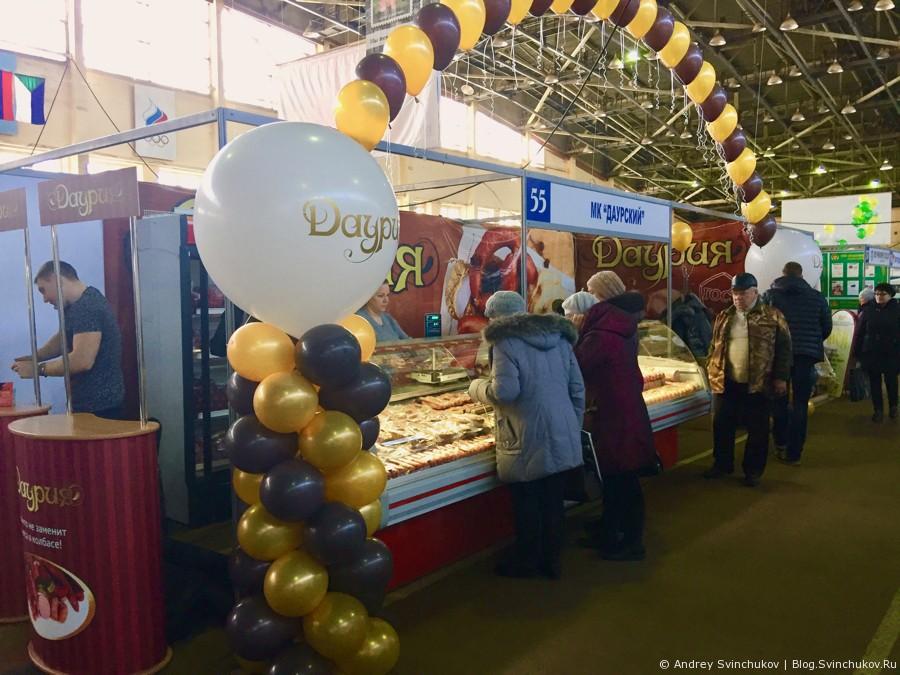 """Выставки """"Дальпищепром - 2017"""", """"Весенний подарок - 2017"""" и """"Коттедж. Загородный дом - 2017"""""""