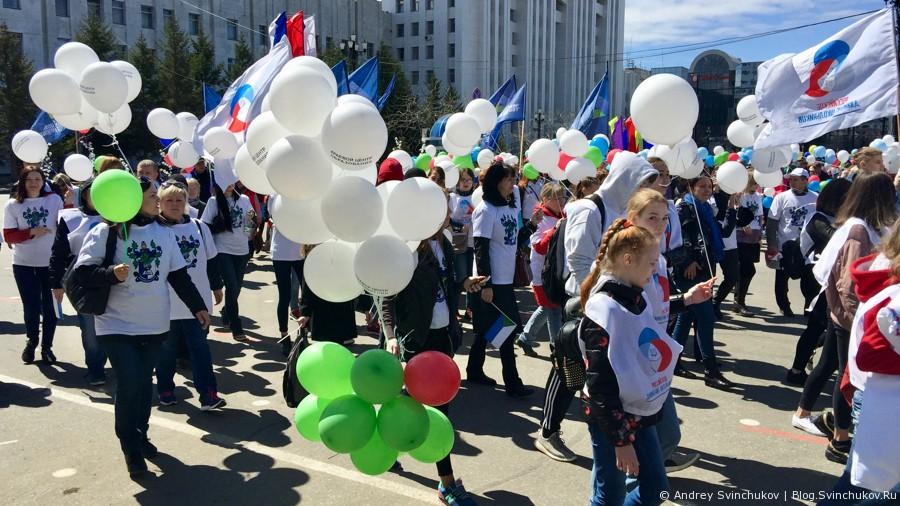 Первомай - 2017 в Хабаровске