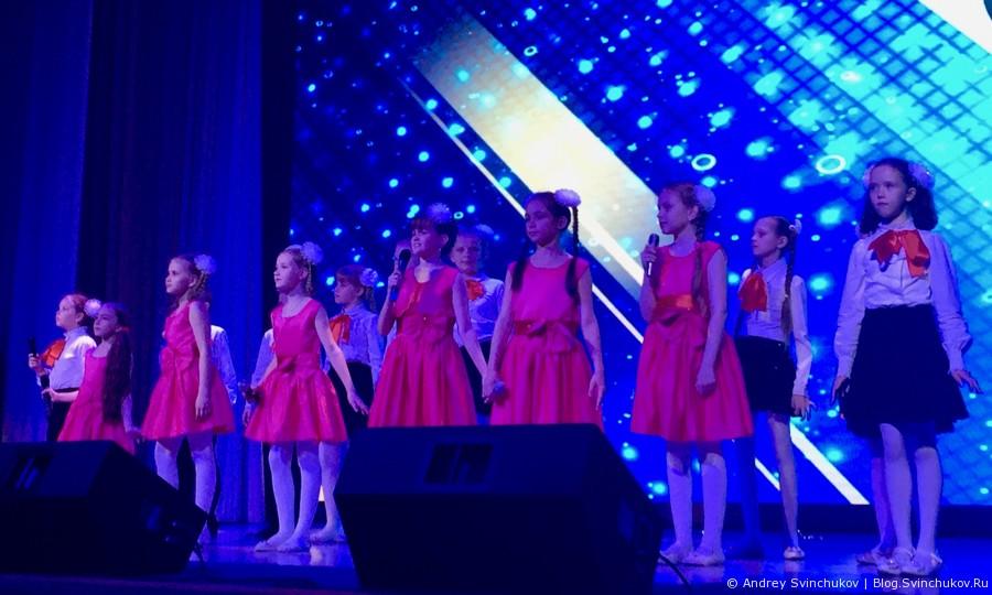 Отчетный концерт Краевого центра образования - 2017