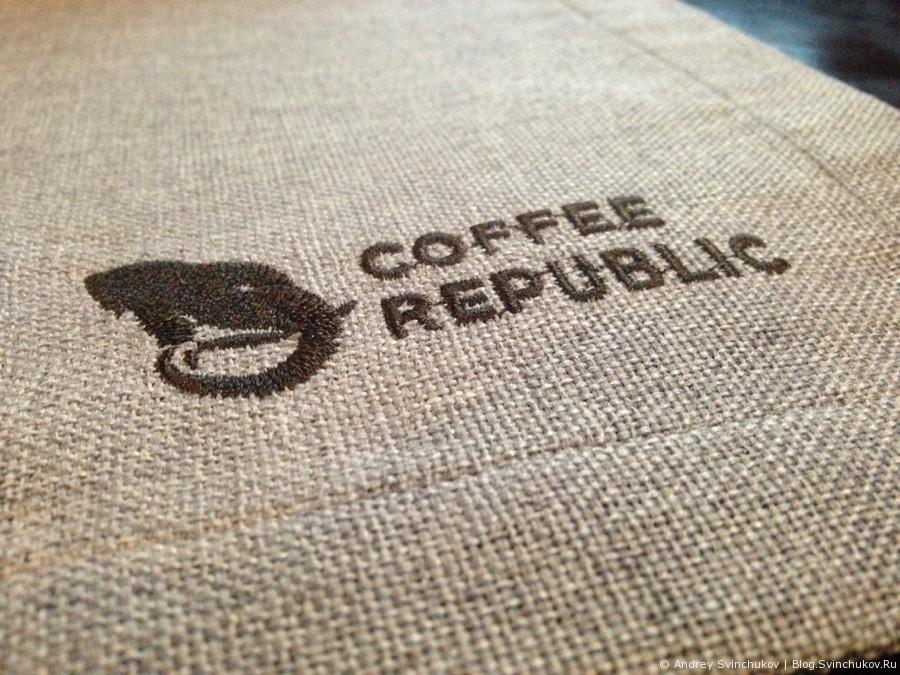 Кофейня Репаблик в Хабаровске
