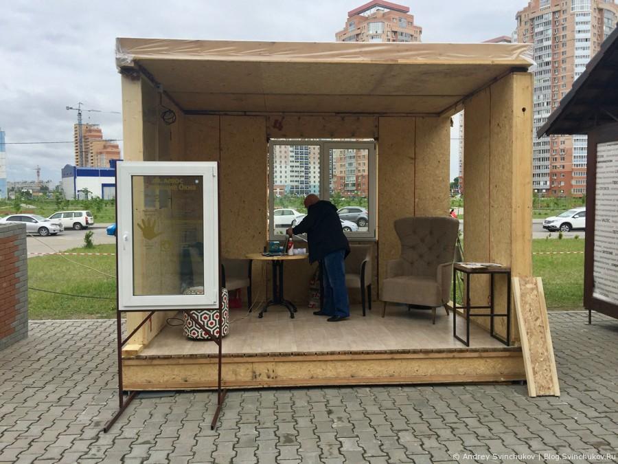 "Выставка ""Технолето - 2017"""