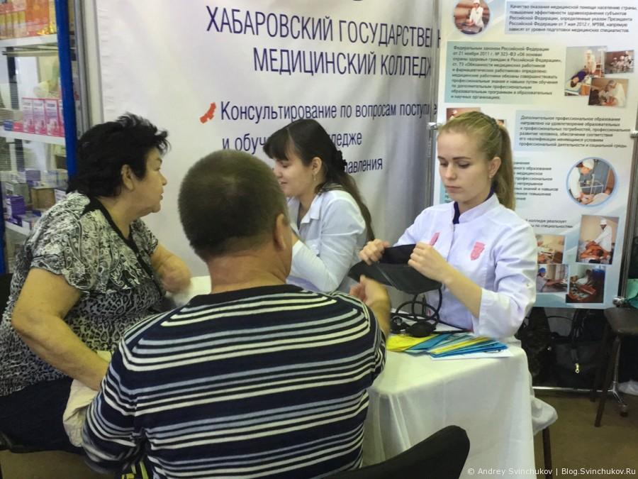 """Форум осенних выставок """"Экспо ДВ"""""""