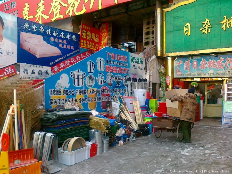 Цзямусы. Несколько фотографий с мобильного