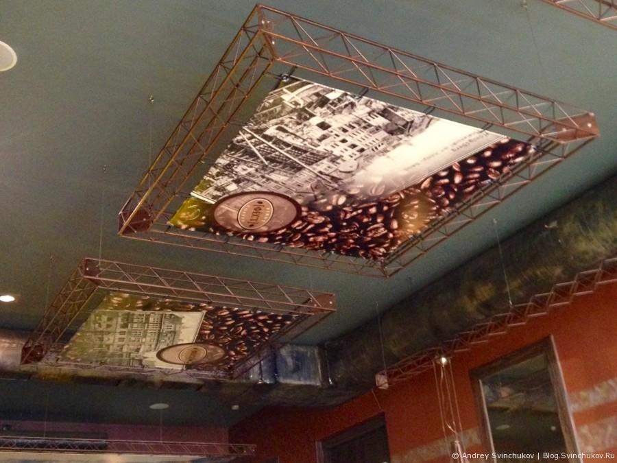 Кафе Фёст в Калининграде