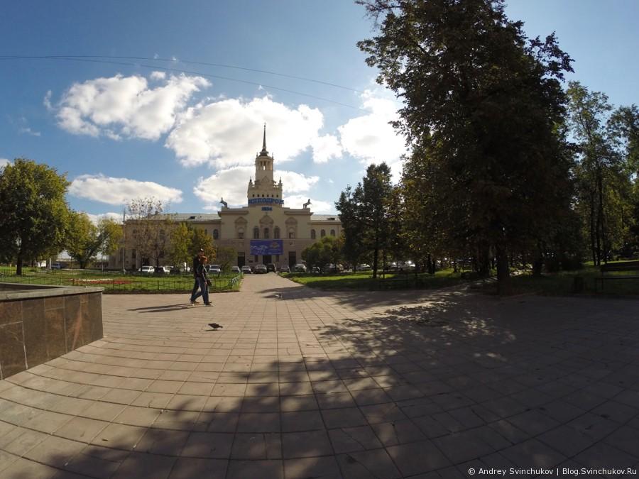 Москва в сентябре 2014-го