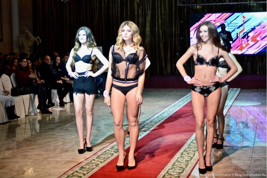 Мисс Дальний Восток - 2017