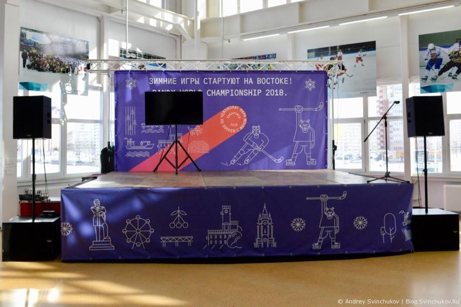 Арена Ерофей на старте Чемпионата мира по хоккею с мячом - 2018