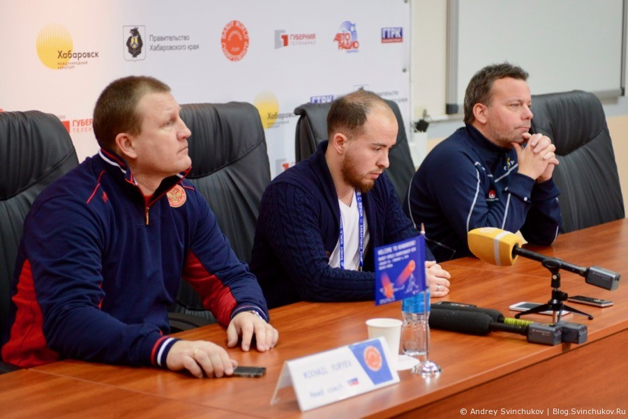 Чемпионат мира по хоккею с мячом — 2018. Финал Россия - Швеция