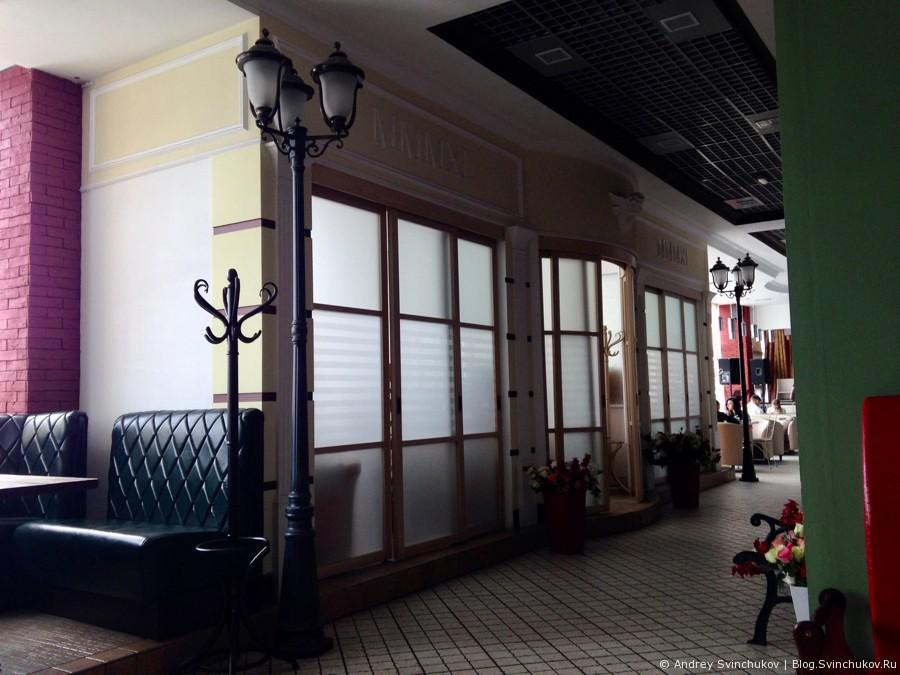 Кафе Cartier в Петропавловске-Камчатском