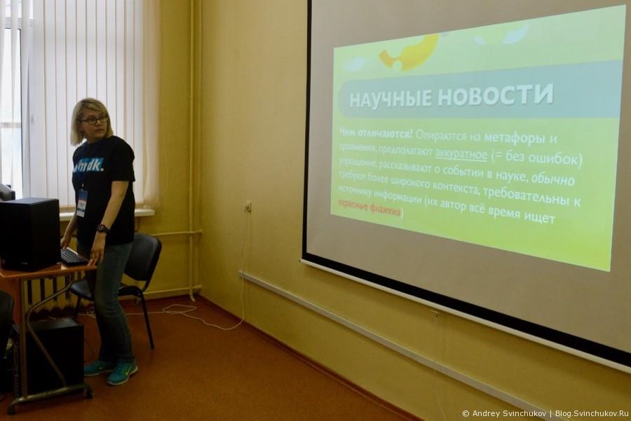 """Международный медиафорум российских островов """"Сахалин и Курилы"""""""