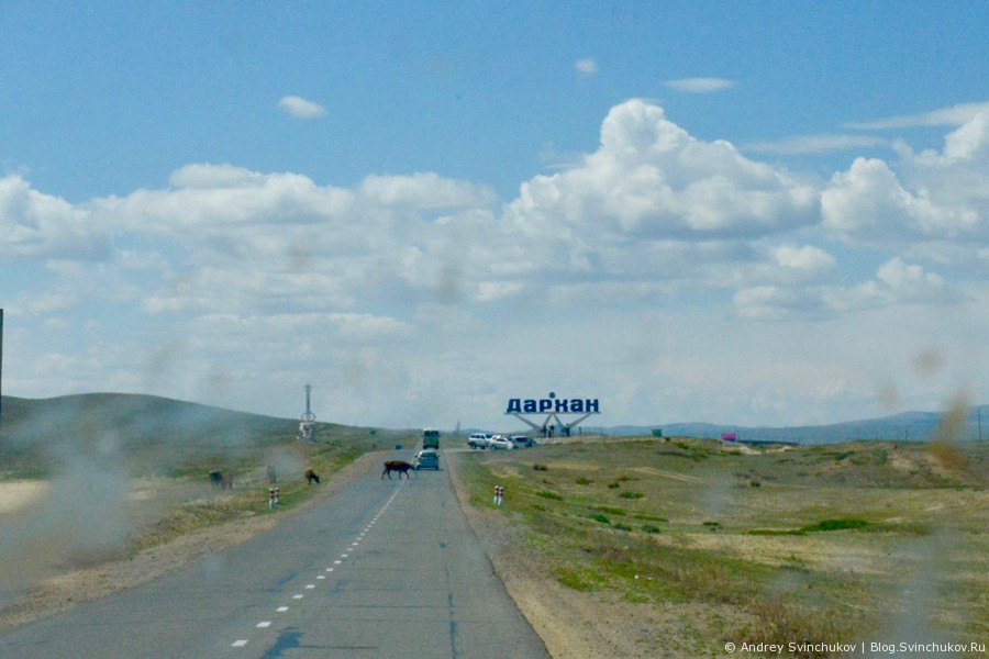 Дорога на Дархан и несколько кадров самого города