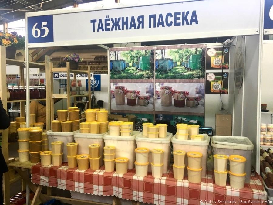 """Выставки """"Дальпищепром"""" и """"Коттедж. Загородный дом"""" - 2018"""
