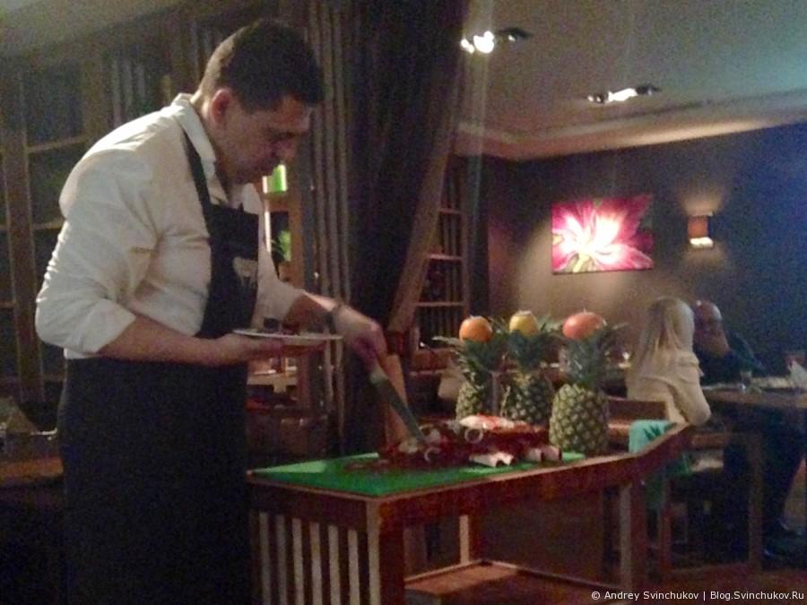 Бразильский ресторан в Москве
