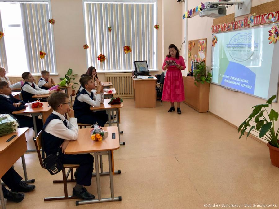 Начальная школа в Краевом центре образования