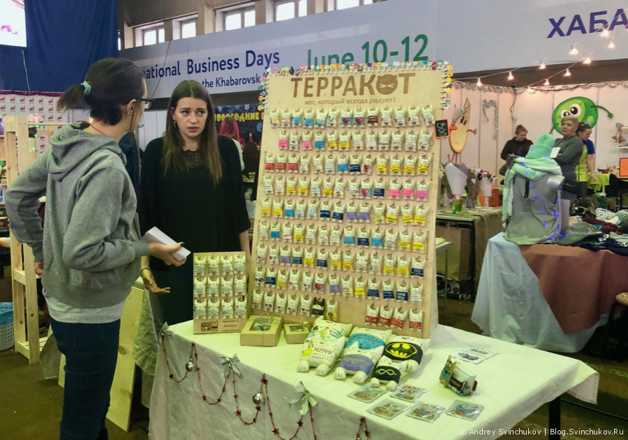 """Ярмарка """"Новогодний подарок - 2019"""""""