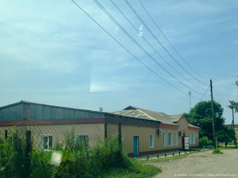 Посёлок Путятин