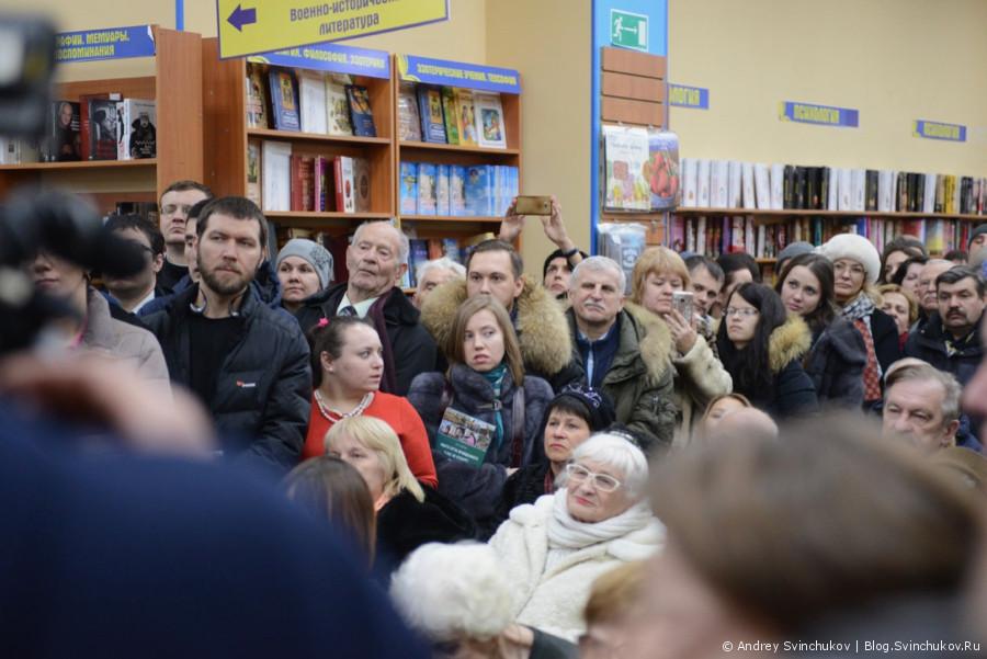 Встреча Виктора Ишаева с читателями