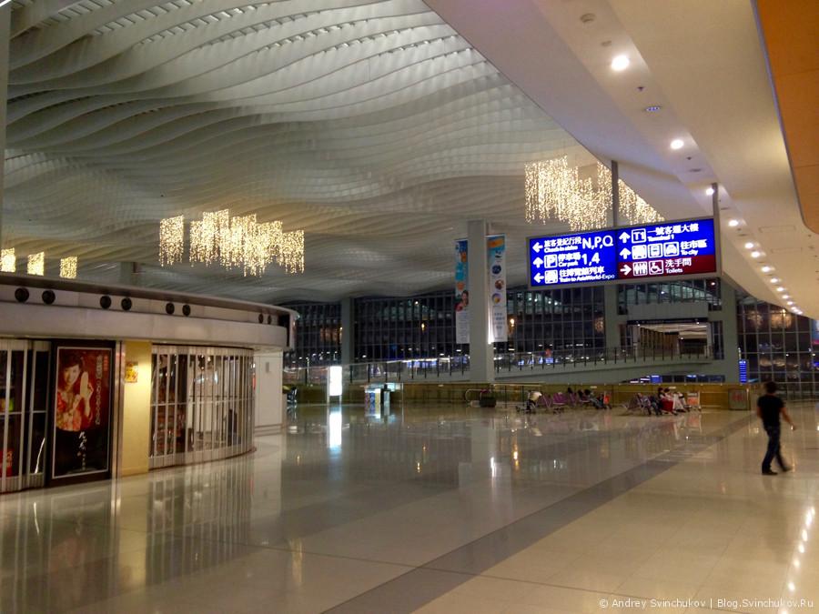 Международный аэропорт Гонконга